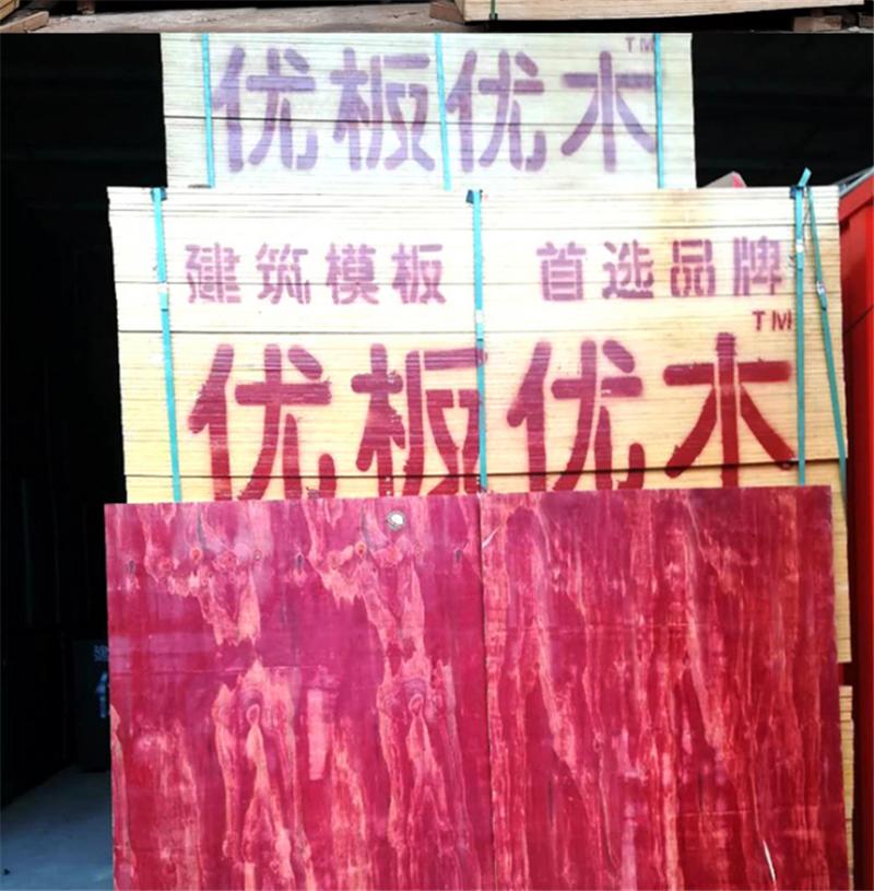 建筑模板厂家_七层板木模板直销_【岭峰】建筑模板