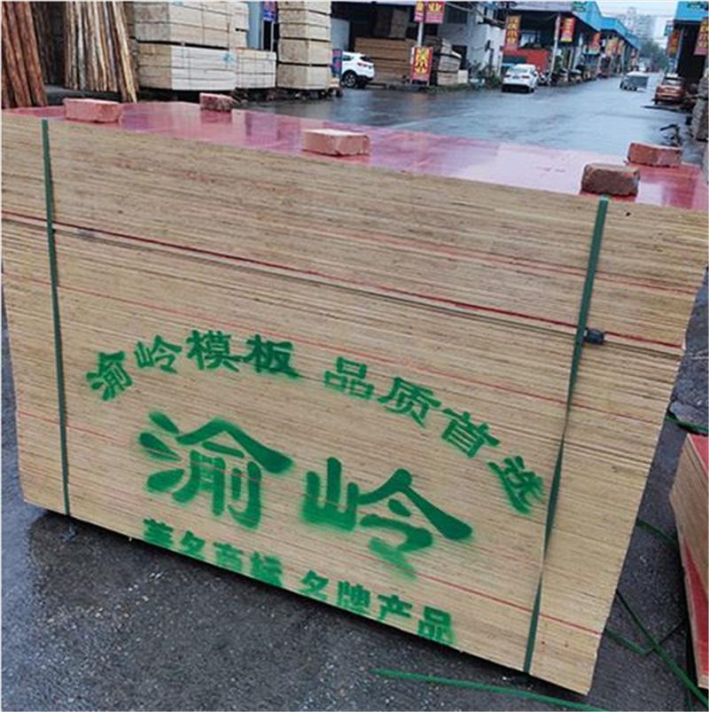 8层板建筑方木模板 建筑工程木方 寿命长 质量好