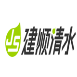 东莞市建顺建筑设备有限公司