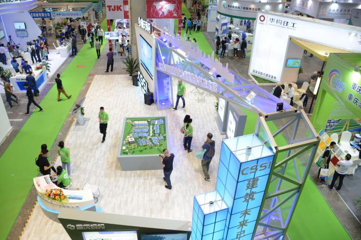 重庆建博会9月18日重磅来袭 现代化新型装配技术亮相会展