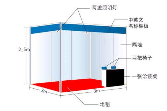 2021年中国国际模板脚手架及施工技术展览会