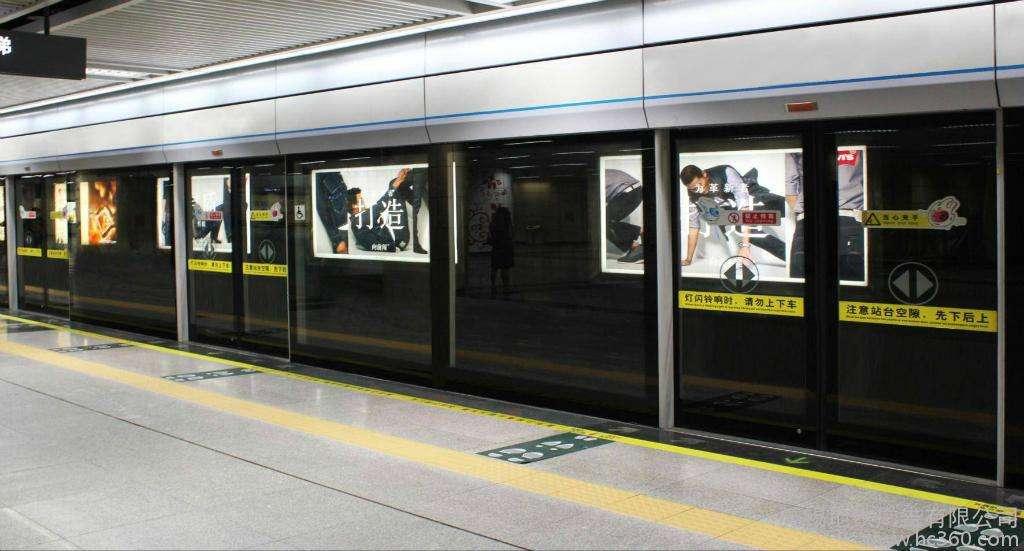 【盘扣需求】深圳市城市轨道交通13号线二期(北延)工程施工总承包三工区