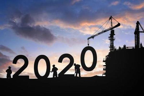 2020年建筑行业的十大关键词
